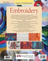 Crafts With Common Household Items Best Of Embroidery A Beginner S Step By Guide To Stitches And