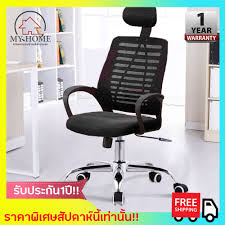MYHOME DESIGN : เก้าอี้ เก้าอี้สำนักงาน เก้าอี้ทำงาน ... Index Of Uplosadaptiveaicache1349wpcoent Rare Pair Antonio Gorgone Recling Lounge Chairs Press Loft Desert Inspired Decor Wpcoentuploads201308 Hiro End Table Outdoor Bar Chair Comfort Design The People Kitchen Cart Cozyblock Scdinavian Light Yellow Molded Plastic Ding Arm With Black Wood Eiffel Legs Set 4 Bohemian Plum Fan Damask M2l Fniture Pin By David Prenoveau On Bench Sofa Stools Walnut Fallama Mat
