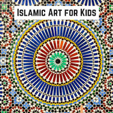 Islamic Art Lesson For Kids A Look At Arabic Tiles