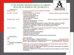 cabinet d avocat a casablanca cv de maitre khadija hanaa el amrani amrani firm cabinet d