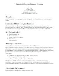 Branch Manager Resume Examples Sample Lovely