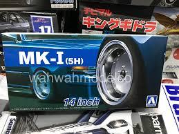 100 14 Inch Truck Tires Aoshima 54383 Tuned Parts 67 124 MARK I 5H Inch Tire