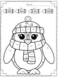 Winter Color By Number Addition Worksheets Awesome Nice Design Gallery