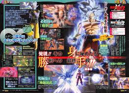 The Latest Issue Of V Jump Has Revealed That Perfected Ultra Instinct Goku Will Be A Playable Character In Dragon Ball Xenoverse 2