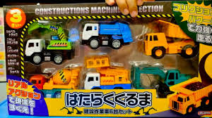 Trucks!!! Dump Cement Excavator Garbage Lifter Trucks!! - YouTube