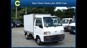 1998 Subaru Sambar Kei Box Truck / Van For Sale In BC, Canada - YouTube Used 1993 Daihatsu Hijet 4x4 Mini Truck For Sale In Portland Oregon Honda Ntruck Kei Concept Worlds Tiniest Travel Trailer Too Cute Curbside Classic Midget Ii Photo Gallery Eaton Trucks North Texas Accsories Wikiwand Honda Acty Truck Test Drive And Walk Around Youtube Imported Japanese Toyota Hilux Suzuki Carry Dealing Ulmer Farm Service Llc 1992 Subaru Sambar 4wd 660cc Walk Around