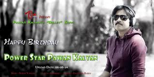 Pawan Kalyan s Bullet Song Power Star Birthday Special