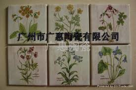 supply of water transfer printing of high temperature ceramic tile