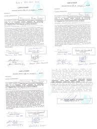 Modelo De Carta Poder Notarial Peru 06 Modelo Carta Poder