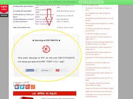 Carta Circular De Planificacion Para Maestros De Ingles Departamento