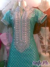 Beautiful And Stylish Dress For Girls Neck Designs 2011