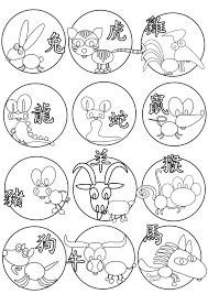 Chinese Horoscope Animals V Black White Line Art New Year Coloring Book ColouringSVG 163K