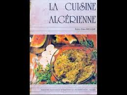 de cuisine alg駻ienne la cuisine algérienne téléchargement gratuit