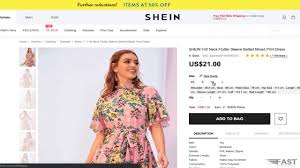 Fastcouponcode | User Details | Folkd.com Shein India Deal Get Extra Upto Rs1599 Off At Coupons For Shein Android Apk Download Pin By Offersathome On Apparel Woolen Clothes Party Wear Drses Shein India Onleshein Promo Code Offers Deals May Australia 10 Coupon Enjoy Flat Discount On All Orders 30 Over 169 Shop Flsale Use The Code With This Summer Sale Noon Extra 20 Off G1 August 2019 Ounass 85 15 Uae Codes Shopping Aug 2526