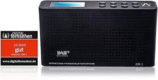 anadol 4in1 idr 1 radio tragbares internetradio dab dab digitalradio fm ukw fähig bluetooth lautsprecher wifi tragbares dual digital