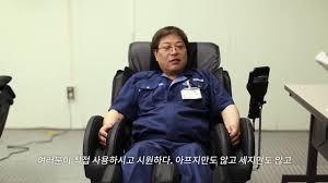 Fuji Massage Chair Usa by Fujiiryoki 2016 Korea Youtube