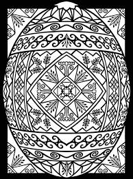 Adult Stained Glass Coloring Pages Intricate