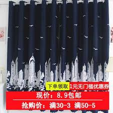 halbschattige vorhänge fertig benutzerdefinierte kurze vorhang halben vorhang trennvorhang schlafzimmer wohnzimmer schwimmende vorhang stoff besondere