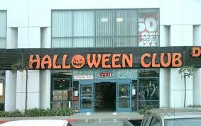Halloween Club La Mirada Ca by Halloween Club 14447 Firestone Blvd La Mirada Ca Costumes Mapquest