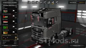 Скачать мод Scania Next Generation Addons версия 1.0 для Euro Truck ... Truck Design Addons For Euro Simulator 2 App Ranking And Store Mercedesbenz 24 Tankpool Racing Truck 2015 Addon Animated Pickup Add Ons Elegant American Trucks Bam Dickeys Body Shop Donates 3k Worth Of Addons To Dogie Days Kenworth W900 Long Remix Fixes Tuning Gamesmodsnet St14 Maz 7310 Scania Rs V114 Mod Ets 4 Series Addon Rjl Scanias V223 131 21062018 Equipment Spotlight Aero Smooth Airflow Boost Fuel Economy Schumis Lowdeck Mods Tuning Addons For Dlc Cabin V25 Ets2 Interiors Legendary 50kaddons V22 130x Mods Truck
