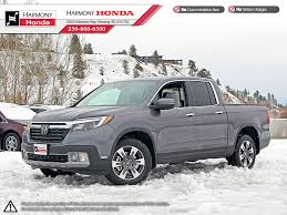 New 2018 Honda Ridgeline TOURING 4 Door Pickup In Kelowna #18076 ... Allnew Honda Ridgeline Brought Its Conservative Design To Detroit 2018 New Rtlt Awd At Of Danbury Serving The 2017 Is A Truck To Love Airport Marina For Sale In Butler Pa North Versatile Pickup 4d Crew Cab Surprise 180049 Rtle Penske Automotive Price Photos Reviews Safety Ratings Palm Bay Fl Southeastern For Serving Atlanta Ga Has Silhouette Photo Image Gallery