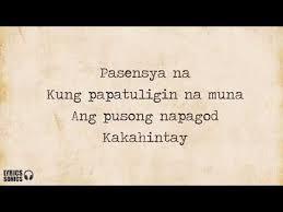 Malaya lyrics