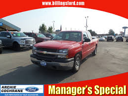 Archie Cochrane Ford | Vehicles For Sale In Billings, MT 59102 Diesel Trucks For Sale In Kansas And Lifted Montana Bale Bed Best Truck Resource At Orangemtcom Arlee Mhattan Mt Preowned Vehicles For New Used Sales Parts Maintenance Missoula Spokane Would You Buy A Chevrolet Autoweek Diversified Leasing Nissan Dealer Billings Cars And Mt Elegant Gmc Bozeman Buick Chrysler Dodge Jeep Ram Dealership