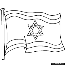 Flag Of Israel Waving