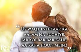Romantic Shayari For Gf And Bf In Hindi ImagesBest Romantic Shayari