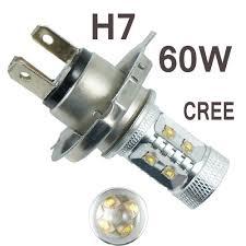 2pcs h7 high power led car fog running light bulbs white 12v 24v