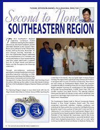 Spring/Summer 2016 Archon By Zeta Phi Beta Sorority, Inc. - Issuu Music With Mr Barrett May 2017 Directory Biochemistry University Of Nebraskalincoln Larry G Barnes Md Internal Medicine Neosho Missouri Mo This Week On Tv Tai Chi Lessons Fitness Shows Healthy Eating Jefferson Looks Impressive In Opening Win Over Mclean Photos Boys Sketball Vs Belvidere Rockford Thomas To John April 7 1822 Library Congress Rep Rory Ellinger Civil Rights Activist Attorney Fought For 18741950 Find A Grave Memorial Elena Gilbert Dont Fret Precious Im Here Youtube Obituaries Fox Weeks Funeral Directors On The Trail House Democrats Face A Tough Slog Out