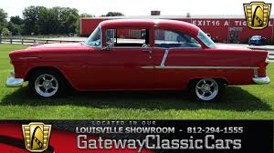 Chevrolet 210 | Gateway Classic Cars Pin By Vern Sager On 55 59 Chevrolet Task Force Trucks Pinterest Craigslist Pile Of Junk People New And Used Cars For Sale In Danville Ky Autocom Blatant Truism Americans Automakers Still Love The Pickup Truck Dump Trucks For Sale Southern Illinois Farm Garden Unique Louisville Just A Car Guy 1969 Super Bee Sitting Kentucky Woods For Burns Auto Mart Burns_auto Twitter 1982 Volkswagen Rabbit 17 V4 Manual And By Owner Mercury Et