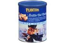 PLANTERS Deluxe Mixed Nuts 34 oz Kraft Recipes