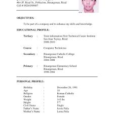 Resume Format Job Application Resume Format For Applying Teacher