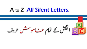 A To Z All Silent Words In English Pronunciation Letters List PDF