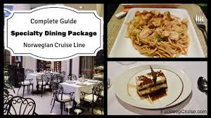 armony cuisine plan de cagne cruise line specialty dining package eatsleepcruise com