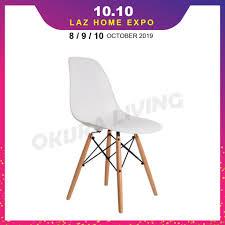 Okura Modern Office / Study / Computer Designer Chair