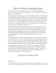 How To Write An Apology Letter To A Teacher SampleLetter