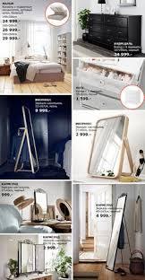 Ikea Anebo by Ikea Skoghall Hook 4 Pack Self Adhesive Chrome Plated Bnwt