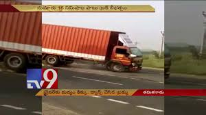 Truck Dance On Tamil Nadu Highway! - TV9 - YouTube 2018 Ford Super Duty F250 Limited Luxury Truck Model Hlights Toys Wood Tamil Nadu Mitai Pickup The Was A Small And Inexpensive Truck S Flickr Motorcycle At Brick Works Stock Video Footage South Africas Most Fuelefficient Trucker Future Trucking Logistics Nada Book Value For Best Resource Blue Trucks 4x4 Project 1957 Intertional S120 Mini Moving On The Road Kanchipuram India Perfect 1980 Dodge D50 Sport Bus Accidents In Tamilnadu Youtube Vehicle Wraps Inc Sfoodtruckwrapinc