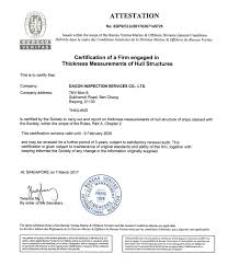 bureau veritas dacon has been certified by bureau veritas for thickness