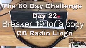 Day 22 : CB Radio Lingo - YouTube 71 Best Food For Thought Images On Pinterest Truck Drivers Big Ustdts Twitter Once Sexy Now Obsolete The Decline Of American Trucker Culture Amazoncom Car Motorcycle Slang 97595010806 Lewis Poteet Film Set Lingo General Production Part 1 Black And Blue Art In South Asia Wikipedia 37 Truck Drivin Husband Husband Wife Like Progressive Driving School Httpwwwfacebookcom Vintage Cb Radio Jargon Trucker Large Drking Glass Driver What Is A Bobtail Terms Simple Definitions 77195450png Driver Contract Agreement Legal Documents Humor Trucking Company Name Acronyms Page