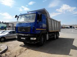 100 Maz Truck MAZ 650118 Dump Trucks For Sale Tipper Truck Dumpertipper From