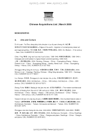 bureau d architecture li鑒e acquisitions list march 2005
