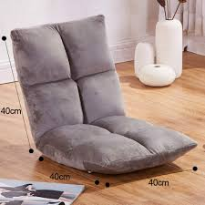 Amazon.com: VIVOCC Adjustable Floor Chair, Plush Padded Sofa ... Engage Right Arm Chaise In Expectation Gray Fabric On Cherry Finished Legs By Modway Amazoncom Vivocc Adjustable Floor Chair Plush Padded Sofa Design Style Likable Mid Century Modern Linen Living Funk Gruven Az Wilcoxen Lounge House Fniture 2019 Ottoman Set Cozy Tufted Curved Blondie Beach Pool Fniture Home Chelsea Double Chaise Lounge Beautiful Purple For Enchanting