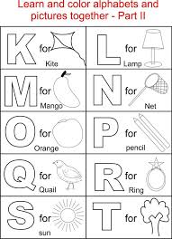 Free Printable Alphabet Coloring Pages For Ki Ideal Kids