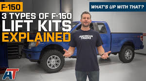 100 Best Way To Lift A Truck Ford F150 Kits Which Type Is Right For Your Whats Up With That