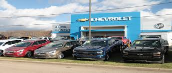 Auto Choice Chevrolet Buick In Bellaire | Serving Moundsville And ... New Cheap Cars For Sale Near Me Under 500 Used Cars Auto Trade Corp Nanuet Ny Used Trucks Sales Service Buy Here Pay Car Lots Down Model Congress 2018 Truck Specials Lebanon Tn 231 Bucket Boom For N Trailer Magazine Dealership Hattiesburg Ms Craft Llc Jasper Select Al Mondo Macho Specialedition Of The 70s Kbillys Super Burlington Nc 1st Nations How Much Is Too A Car Payment Craigslist Houston By Owner Best Reviews