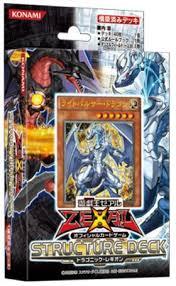 Lightsworn Structure Deck Full List by Structure Deck Dragonic Legion Yu Gi Oh Fandom Powered By Wikia