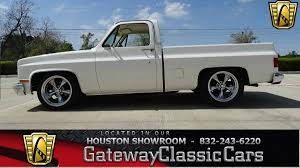 1984 GMC For Sale #2090693 - Hemmings Motor News 1984 Gmc K35 K30 High Sierra 454tbi Many Extras Loaded One Ton Dana Gmc Pickup Truck Resigned With Trickedout Tailgate Carbon S15 Pickup 2wd Insurance Estimate Greatflorida Hondafreak41187 Classic 1500 Regular Cab Specs Chevrolet Van Wikipedia Vehicles Black Tank Truck Custom Deluxe 10 Item J7022 Sold Press Photo Trucks Historic Images For Sale Classiccarscom Cc1114083 Sinaloenseyk Photos 7000 Sa Truck